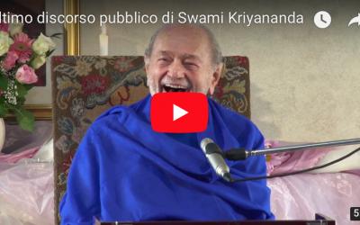 Swamiji's last talk